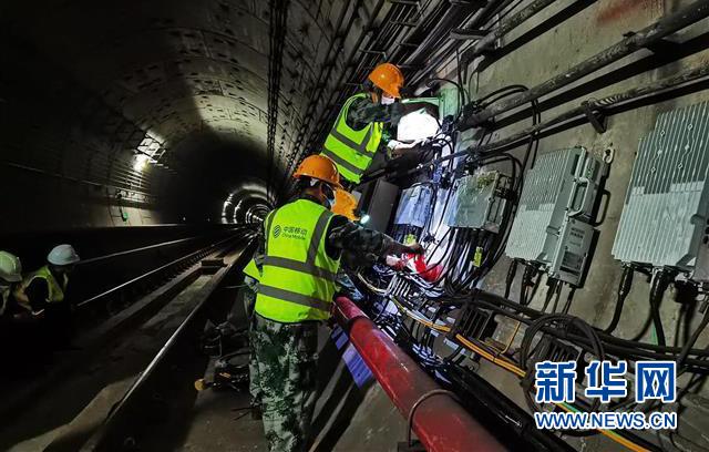 武汉地铁实现移动5G网络全覆盖 总运营里程超300公里